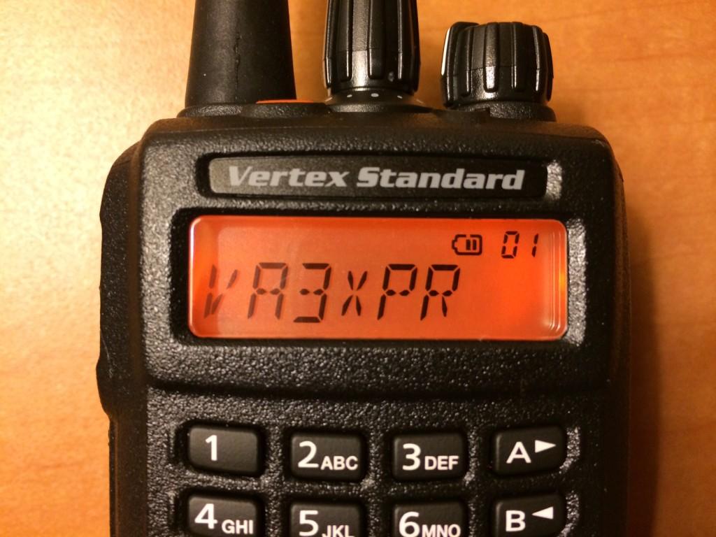 vertex standard vx-231-do-5 инструкция